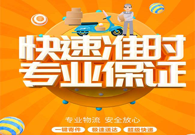 <a href='http://www.hdhd56.com/a/news/youhuihuodong/2727.html' target='_blank'><u>安阳到文山物流公司</u></a>|云南专线